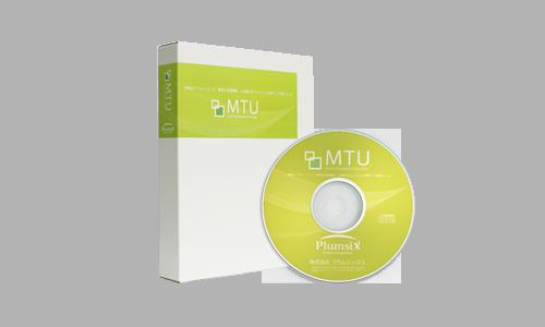 MTU(MTU Advance)
