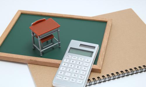 奨学資金管理システム