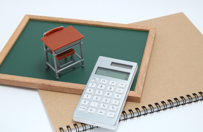奨学金の貸付と返還の管理