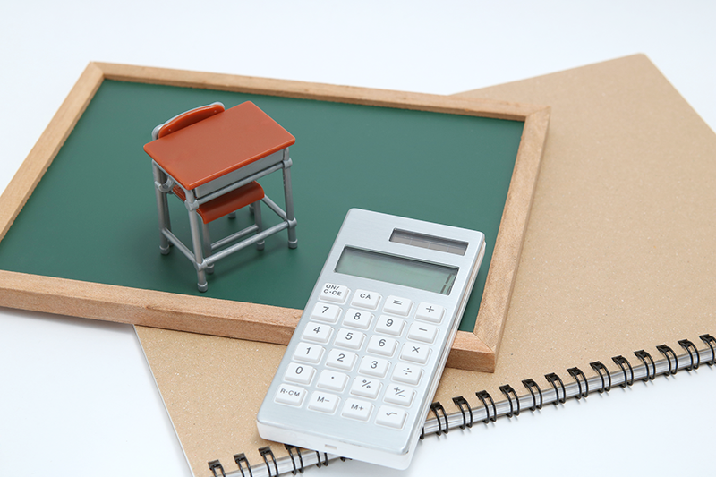 特別支援教育就学奨励費負担金等管理システム