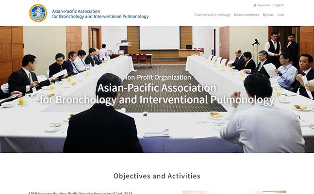 特定非営利活動法人アジア太平洋気管支協議会様