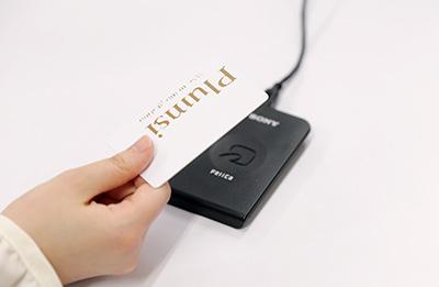 ICカード認証タイムレコーダー