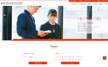 千葉日本大学第一中学校・高等学校様